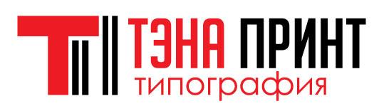 Типография Тэна-принт